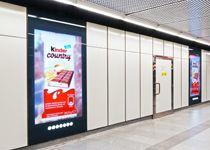 Ferrero und Mindshare setzen auf Digital Media Ferrero, Home, Digital Media, House, Ad Home, Homes, Haus