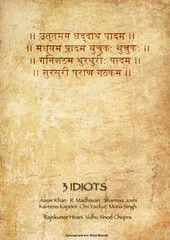 3 Idiots | Minimal Bollywood Art