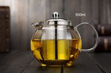 450ml Borosilicate Glass Teapot With Stainless Steel Infuser