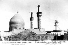 Old photos of The shrine of Imam Hussain(A.S.A)