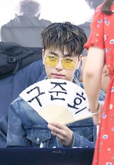 My prince a very cool. Koo Jun Hoe, My Prince, Reaction Pictures, Funny Moments, K Idols, Ikon, My Boys, Bobby, In This Moment