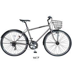 【お店で受取り選択可】 ディアリオ700C-H LEDオートライト 外装7段変速 通勤 通学 クロスバイク [CBA-1]