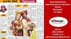 56 Best Matrimonial Advertisement images in 2019 | Times of india