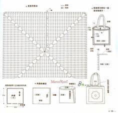 사진: 42 Crochet Diagram, Crochet Chart, Love Crochet, Diy Crochet, Simple Crochet, Crochet Clutch, Crochet Purses, Knitting Patterns, Crochet Patterns
