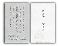 【用紙】しらす【色】オモテ:白(ツヤ)・黒/ウラ:黒.jpg