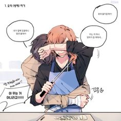 Read from the story 🌹[Funny chats and pictures Soukoku]🌹 by -Hinata_Shoyo with 211 reads.