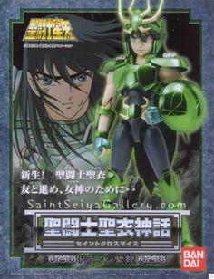 Dragon Shiryu V2 Box