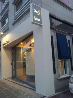 Salon de SoA _ Hair Salon Facade