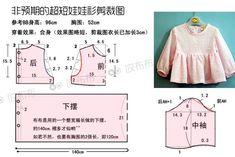 Cute Blouse - found at http://blog.sina.com.cn/s/blog_6cd5e46c0101fxmv.html