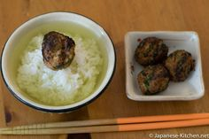 This recipe is actually called sanga yaki in Japan. Sanga yaki is the grilled mixture of finely chopped fresh fish, miso, scallions, ginger and red hot peppers. It's delicious with rice, but … Japanese Kitchen, Japanese Food, Japanese Recipes, Asian Recipes, Ethnic Recipes, Chicken And Vegetables, Stuffed Hot Peppers, Fish And Seafood, Snack Recipes
