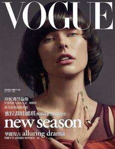 Vogue Taiwan January 2017