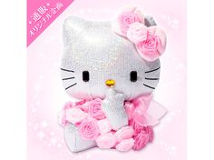 Hello Kitty Spangle Plush Doll Flower SANRIO JAPAN