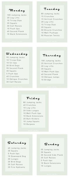 Workout plans, add in cardio