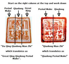 China Chat - Oriental/Far East Pottery Identification Marks