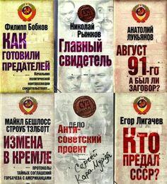 Суд истории в 26 книгах (2009-2011) FB2