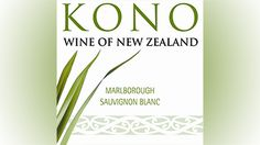 2010 Kono Sauvignon Blanc from Marlborough, New Zealand ($8). When it comes to Sauvignon Blanc New Zealand, specifically the Marlborough region, is producing some of the world's finest. This value-packed Kiwi white is no exception showing fresh acidity and great fruit flavors and aromas. A great pairing for salads and vinegar based dishes.