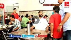 Over price charge in Kochi; Reporter Investigation