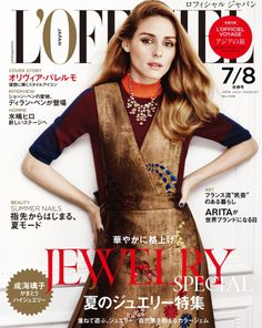 Olivia Palermo by Conan Thai for L'Officiel Japan July August 2016 Cover Star
