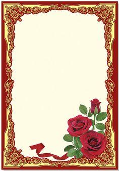 Creative Poster Design, Creative Posters, Creative Cards, Certificate Border, Certificate Background, Frame Border Design, Page Borders Design, Framed Wallpaper, Rose Wallpaper