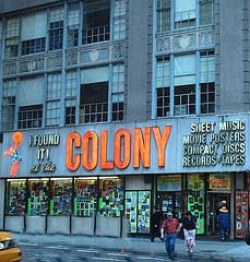 One of the best records stores ever and a big part of my youth growing up in New York City.