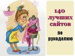 Мобильный LiveInternet Вязание | Liudmila_Sceglova - Дневник Liudmila_Sceglova |