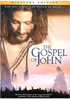 Visual Bible: The Gospel of John - DVD (2 Discs) | The Gospel of John, the best-loved of the four Gospels. | $11.92 at ChristianCinema.com