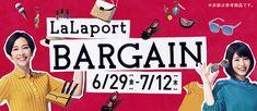 バーゲン Banners Web, Web Panel, Thumbnail Design, Logos Retro, Fashion Banner, Event Banner, Ad Fashion, Poster Ads, Advertising Design