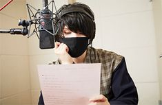 Hidden Pictures, Tsundere, Japanese Artists, Old Men, Vocaloid, Anime, Handsome, Singer, Music