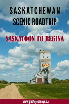 Saskatoon to Regina via the Scenic Route - Photo Journeys Travel Ideas, Travel Tips, Canadian Travel, Camping Places, Travel Goals, Montreal, North America, Vacations, Travelling