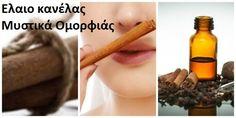 Πως να φτιάξετε λάδι κανέλας. Το καλύτερο καλλυντικό και τα μυστικά του! Μυστικά ομορφιάς, συνταγές ομορφιάς, σέρουμ σαλιγκαριού, .ελιξίριο σαλιγκαριού, λάδι στρουθοκαμήλου, μακαντάμια, λάδι μαύρης πεύκης, κολλαγόνο, υαλουρονικό οξύ : www.mystikaomorfias.gr, GoWebShop Platform Personal Care, Self Care, Personal Hygiene
