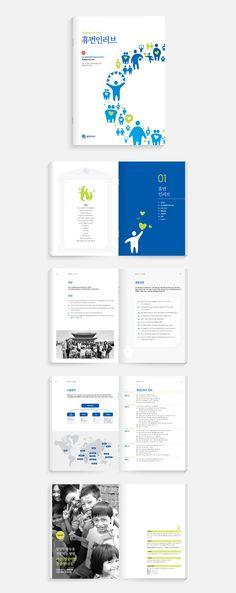 Magazine Layout Design, Book Design Layout, Print Layout, Book Cover Design, Graphic Design Brochure, Brochure Layout, Editorial Layout, Editorial Design, Brosure Design