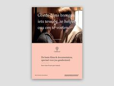 Cinetree Collateral on Branding Served