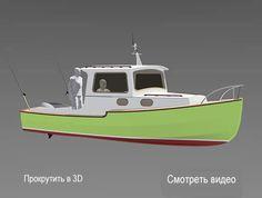 проект катера 6 метров