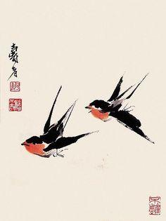 潘天寿-燕子 | Painted by the contemporary artist Pan Tianshou 潘天寿… | Flickr Chinese Painting, Chinese Art, Painting Gallery, Art Gallery, Traditional Chinese, Art Education, Contemporary Artists, Phan, Painters