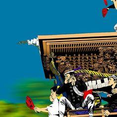 岸和田祭上町 Traditional Culture of Japan.  illustration #六覺千手 #follow #instaart #artwork #visualarts #graphic #art #artist #artgallery #design #artgoods #japan #Osaka #illustration #日本 #芸術 #アート #イラスト #岸和田 #泉州 #大阪 #細密画 #だんじり #全国各地御注文承ります。