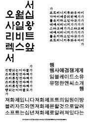 t212_KUa_김민수_w10_01a