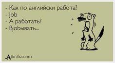 http://s015.radikal.ru/i330/1708/1b/a748b9f6a810.jpg