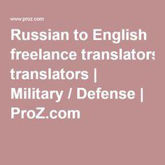 Военный перевод: 59 книг скачать в fb2, txt на андроид или.