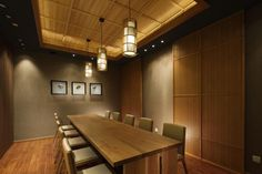 店舗デザインの作品アーガイブ / デザイナーズショーケース - 一蔵 Japanese Modern, Japanese Design, Grill Restaurant, Restaurant Design, Japanese Architecture, Interior Architecture, Japan Apartment, Cafe Interior, Interior Design