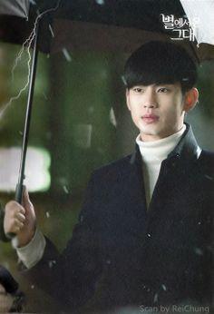 "Do Min Joon en ""My Love From Another Star"""