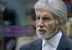 The Amitabh Bachan's latest Bollywood film marked its place in the 2016 hit movie list. The 12 days Pink Box Office Collection report revealed the success.