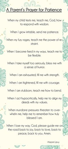 A prayer for patience. Need to blow this up to read on those days my toddlers are trying!