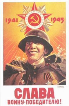 RUSSIAN WWII..Happy May 9th!...//FEB16