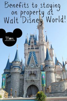 Benefits to staying on property at Walt Disney World! Good things to consider when trip planning!