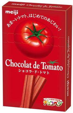 明治ショコラ・ド・トマト