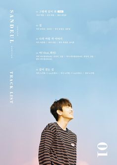 sandeul solo album, sandeul 2016 comeback, b1a4 sandeul solo, sandeul stay like this