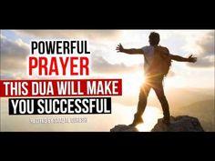 Это Дуа сделает Вас успешным Insha Allah - YouTube