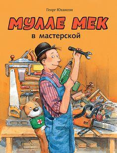 mmek_mstrsk.jpg