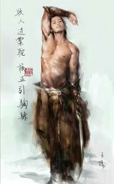 Weng Ziyang (1975. Chine)