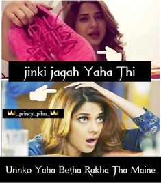 4 uh z😏😏😂😂✌✌ Best Quotes Images, Funny Quotes In Hindi, Stupid Quotes, Cute Funny Quotes, Sassy Quotes, Girly Quotes, Badass Quotes, Funny Memes, Hug Quotes